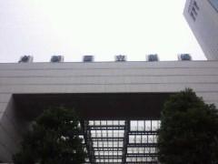 宇都宮快斗 公式ブログ/新国立劇場! 画像1