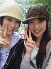 下島美来 公式ブログ/高尾山へ☆ 画像3