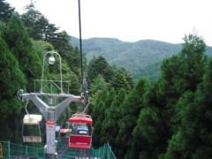 下島美来 公式ブログ/高尾山へ☆ 画像2