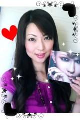 下島美来 公式ブログ/ハッピーハロウィン♫ 画像2