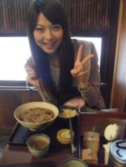 下島美来 公式ブログ/高尾山へ☆ 画像1