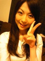 下島美来 公式ブログ/いってきまーす☆ 画像1
