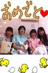 下島美来 公式ブログ/♡2人のbaby♡ 画像2