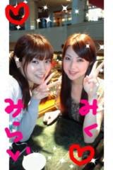 下島美来 公式ブログ/未来ちゃん♪ 画像1
