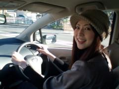 下島美来 公式ブログ/ドキドキ♪ドライブ 画像1