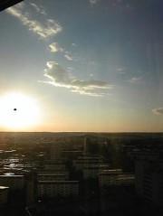 下島美来 公式ブログ/北海道の朝☆ 画像1