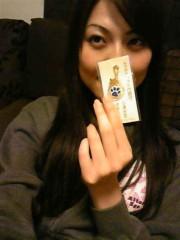 下島美来 公式ブログ/お家モードで失礼します☆ 画像1