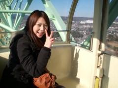 下島美来 公式ブログ/ドキドキ♪ドライブ 画像3