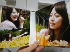 下島美来 公式ブログ/素なワタシ 画像3
