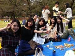 下島美来 公式ブログ/代々木公園でピクニック(^ー^)ノ 画像1