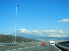 下島美来 公式ブログ/浜名湖♫ 画像3
