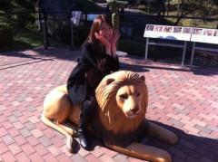 下島美来 公式ブログ/多摩動物公園♫ 画像3