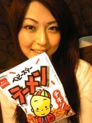 下島美来 公式ブログ/ベビースター☆ 画像1