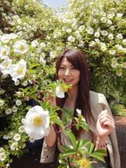 下島美来 公式ブログ/行先は・・・ 画像2