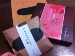 下島美来 公式ブログ/クマちゃん♪ 画像2