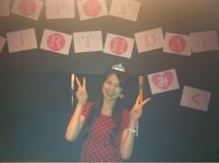 下島美来 公式ブログ/☆MY BIRTHDAY☆ 画像1