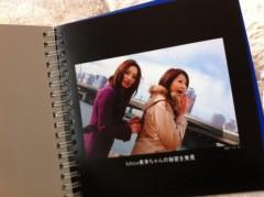 下島美来 公式ブログ/なつかしアルバム 画像2