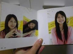 下島美来 公式ブログ/素なワタシ 画像2