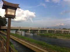 下島美来 公式ブログ/嵐山♫ 画像1