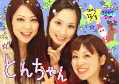 下島美来 公式ブログ/ヘッドスパ☆ 画像1