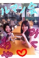 下島美来 公式ブログ/お友達のあやちゃんと 画像1