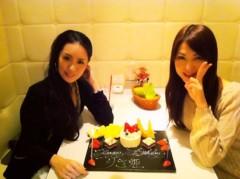 下島美来 公式ブログ/りさ姫♫サプライズ 画像1