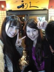 下島美来 公式ブログ/仙台☆ 画像2