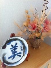 下島美来 公式ブログ/♪ミニーちゃん&我が家の家宝♪ 画像2