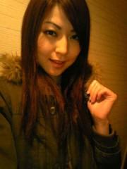 下島美来 公式ブログ/寒いっ!! 画像1