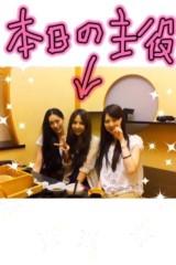 下島美来 公式ブログ/オフな一日♪ 画像2