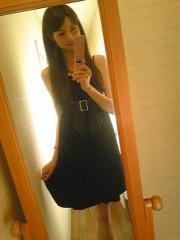 下島美来 公式ブログ/はろっ☆ 画像1