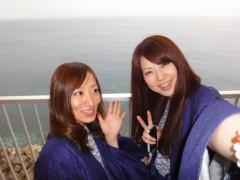 下島美来 公式ブログ/はしゃぎました(笑) 画像1