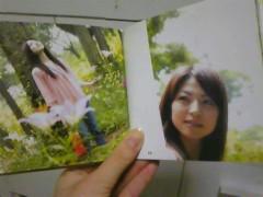 下島美来 公式ブログ/素なワタシ 画像1