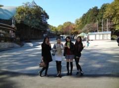 下島美来 公式ブログ/多摩動物公園♫ 画像1