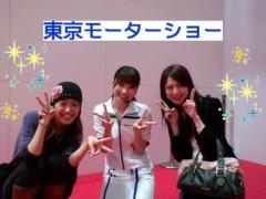下島美来 公式ブログ/東京モーターショー☆ 画像1