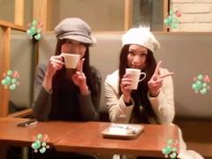 下島美来 公式ブログ/楽しい週末☆ 画像1