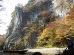 下島美来 公式ブログ/岩手  猊鼻渓☆舟下り 画像3