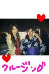 下島美来 公式ブログ/お姉ちゃんと♪ 画像1