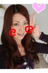 下島美来 公式ブログ/こんばんは♫ 画像1