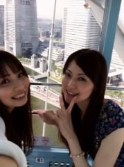 下島美来 公式ブログ/横浜〜〜♪♪ 画像1