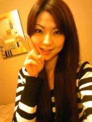 下島美来 公式ブログ/おはよー☆ 画像1