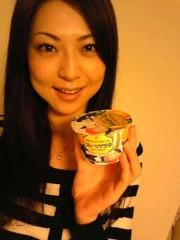 下島美来 公式ブログ/おはようございます(^O^)/ 画像1