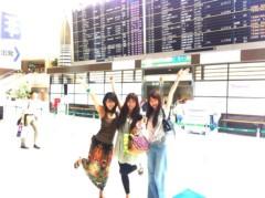 下島美来 公式ブログ/上海へ 画像1
