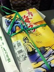 下島美来 公式ブログ/東京へ 画像2