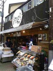 下島美来 公式ブログ/江ノ島にて 画像1