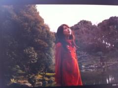 下島美来 公式ブログ/なつかしアルバム 画像1