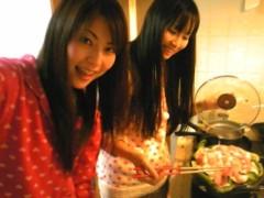 下島美来 公式ブログ/いっちゃんちで☆ 画像1