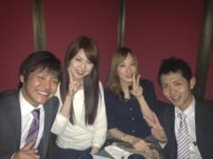 下島美来 公式ブログ/クマちゃん♪ 画像3