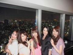 下島美来 公式ブログ/女子新年会♫ 画像1