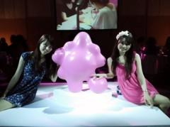 下島美来 公式ブログ/AmebaGGパーティー☆ 画像2
